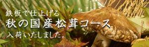 2014_10_k_matutake