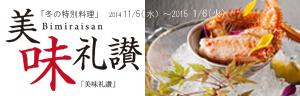 2014_11_k_bunner
