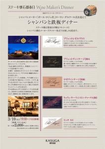 2015_2_k_wine_kai2