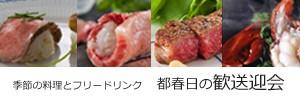 2017_2_k_kansougei300