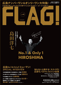 2016_12_k_flag0