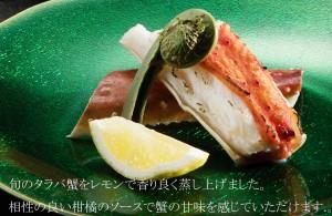 2017_3_k_harf_kani