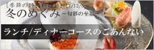 2017_12_k_bunner2_300