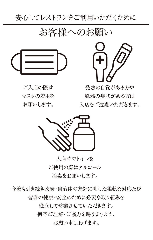 taisaku3.2_940