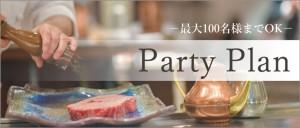 ka_partyplan
