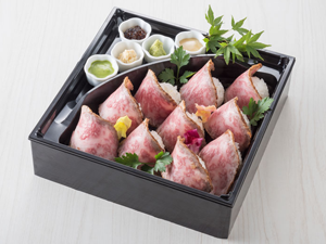 2020_7_to_sushi_225